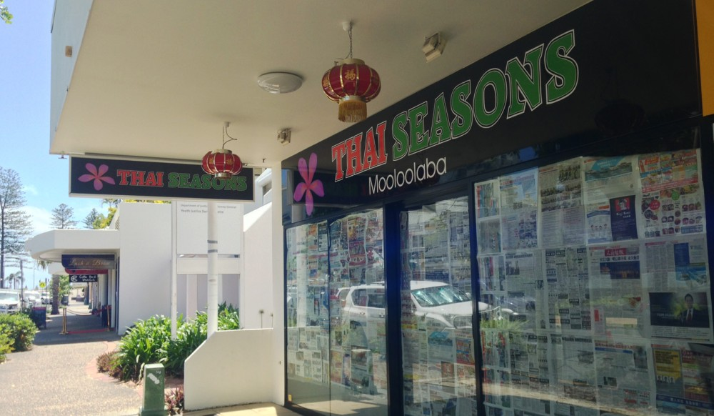 thai-seasons-2